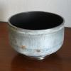 "~ Sold Silver Musical Bowl 7"" diameter   4 1/2"" high"